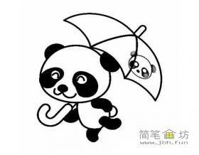 撑伞的熊猫简笔画图片
