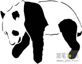 两幅逼真的熊猫简笔画法