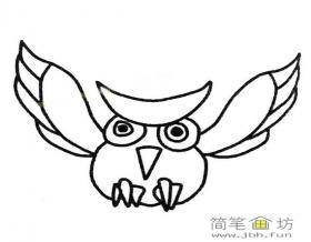 动物简笔画_飞扑的猫头鹰画法图片