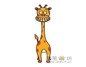 呆笑的长颈鹿简笔画画法教程
