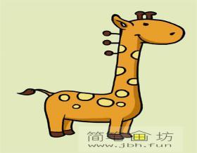 幼儿彩色简笔画_长颈鹿的画法