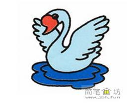 儿童简笔画天鹅的画法【彩色】