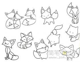 幼儿简笔画小狐狸的画法及图片大全
