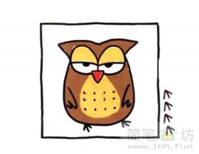 彩色猫头鹰的简笔画画法教程