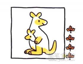 简单的彩色简笔画袋鼠的画法步骤教程