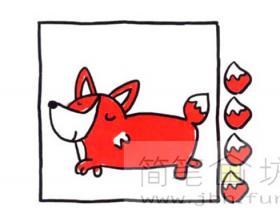 调皮的小狐狸彩色简笔画教程