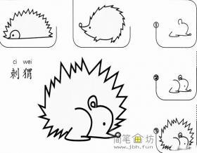 幼儿简笔画教程:刺猬的画法分解步骤