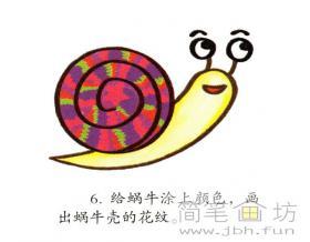 卡通蜗牛彩色简笔画教程