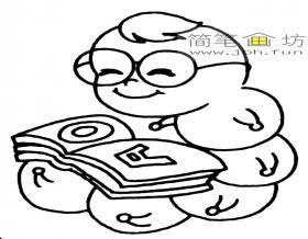 看书的卡通毛毛虫简笔画图片