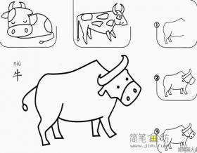 简笔画牛的画法步骤教程