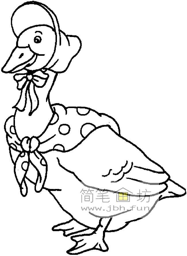 鸭妈妈简笔画图片(1)