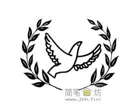橄榄枝和平鸽简笔画图片