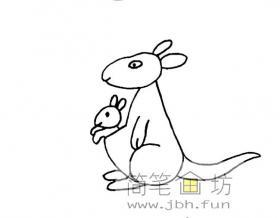 简笔画袋鼠宝宝和妈妈图片
