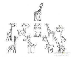 长颈鹿怎么画?简笔画长颈鹿的画法步骤教程