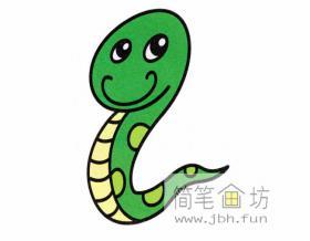 儿童简笔画:蛇的彩色简笔画教程