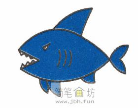简单的鲨鱼的简笔画教程【彩色】