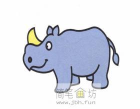 儿童简笔画犀牛的画法详解