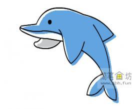 儿童学画画:简笔画海豚的画法