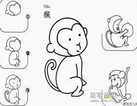 儿童简笔画小猴子的画法
