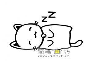 呼呼大睡的小猫咪简笔画图片1幅
