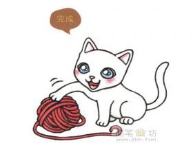 简笔画玩毛线团的猫咪画法【彩色】