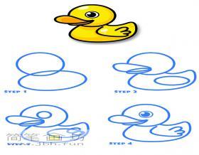 小黄鸭的简笔画画法教程