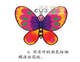 儿童学画画:美丽的蝴蝶简笔画教程