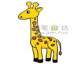 彩色长颈鹿的简笔画画法教程