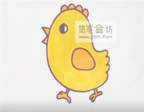 可爱的小黄鸡的简笔画画法图解