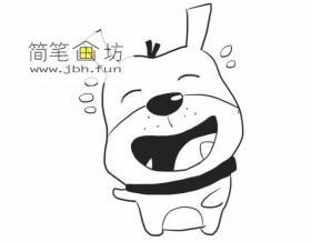 哈哈大笑的卡通小狗的简笔画画法