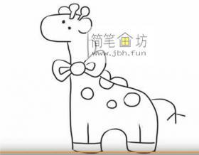 可爱的卡通长颈鹿的画法教程