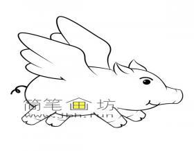 小飞猪简笔画图片