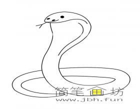眼镜蛇的简单画法