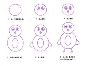 小黄鸭简笔画绘画教程【彩色】