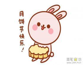中秋节儿童画_吃月饼的小兔子卡通简笔画教程