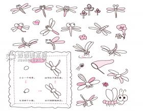 蜻蜓简笔画的画法及图片素材