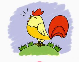 儿童彩色简笔画大公鸡的画法教程