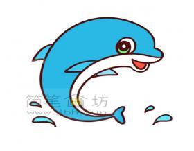 8个步骤教你学会画可爱的海豚