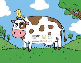 儿童学画画教程_农场里的奶牛彩色简笔画步骤教程