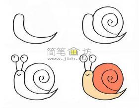 蜗牛的彩色简笔画画法步骤大全【10种】