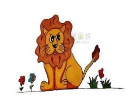 凶猛的狮子简笔画步骤教程【彩色】