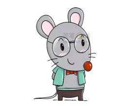 戴眼镜的卡通老鼠简笔画绘画步骤【彩色】