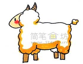 儿童学画绵羊简笔画【彩色】