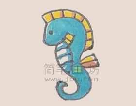 儿童简笔画:海马简笔画画法【彩色】