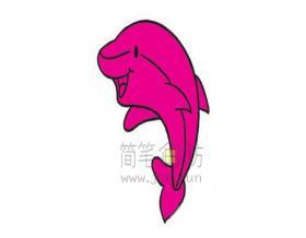 海豚简笔画绘画步骤