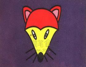 狐狸头像简笔画怎么画【彩色】