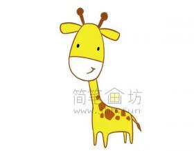 呆萌的长颈鹿简笔画画法教程【彩色】