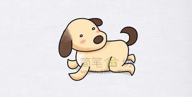 顽皮的小狗简笔画画法【彩色】(9)