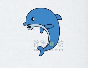 可爱的海豚简笔画画法【彩色】