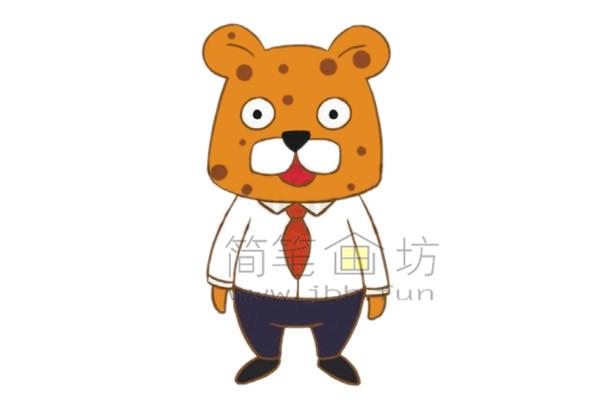 卡通豹子简笔画画法【彩色】(4)